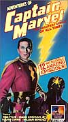 The Adventures of Captain Marvel - 1941