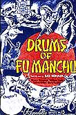 Drums of Fu Manchu - 1940