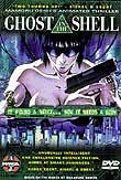 Ghost in the Shell - 1996