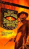 High Plains Drifter - 1973