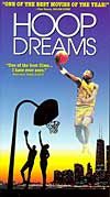 Hoop Dreams - 1994