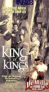 King of Kings - 1927