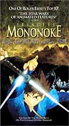 Princess Mononoke - 1997