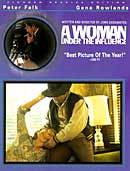 A Woman Under the Influence - 1974