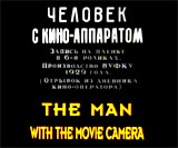 The Man With the Movie Camera (1929, Soviet Union)